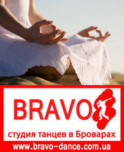 йога бровары,  занятия йогой,  yoga
