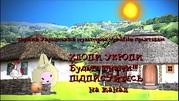 Новый супер мультсериал WidokFilm youtube
