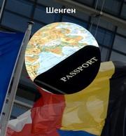 Шенгенская мультивиза в Украине