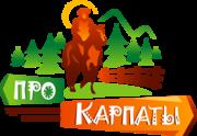 Корпоративы,  семинары,  тимбилдинги в Закарпатье и Карпатах
