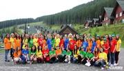 Международный детский лагерь Артек Карпаты Лесной - 14 дней