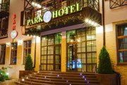 Гостиничный комплекс Park Hotel Kharkov
